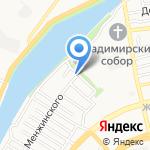 Стоматология 21 век на карте Астрахани