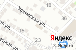 Схема проезда до компании Carstudio в Астрахани