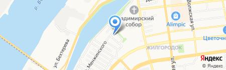 Диал`ОК на карте Астрахани
