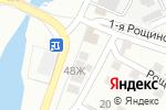 Схема проезда до компании Карта смазки в Астрахани