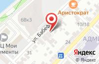 Схема проезда до компании Кодекс в Астрахани