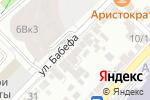 Схема проезда до компании Чудобилет Софт в Астрахани