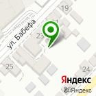 Местоположение компании ЧУДОБИЛЕТ