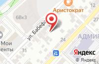 Схема проезда до компании Весточка в Астрахани