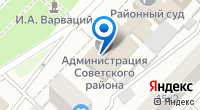 Компания Администрация Советского района на карте