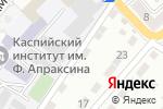 Схема проезда до компании Центр подбора автоэмалей в Астрахани