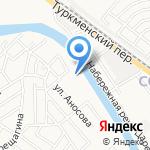 Рельеф на карте Астрахани