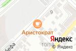 Схема проезда до компании Royal Card в Астрахани