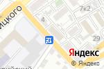 Схема проезда до компании Вкусная Усадьба в Астрахани