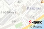 Схема проезда до компании Эксклюзив в Астрахани