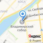 Кафедральный собор Святого равноапостольного князя Владимира на карте Астрахани