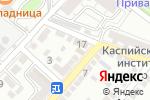 Схема проезда до компании Аванпост А в Астрахани