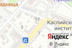 Схема проезда до компании Ястреб в Астрахани