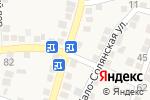 Схема проезда до компании Алинка в Солянке