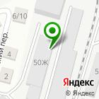 Местоположение компании Рэинбоуфрут