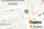 Схема проезда до компании Нотариус Чигарова Н.Н. в Астрахани