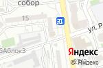 Схема проезда до компании Ваш стиль в Астрахани