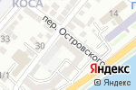 Схема проезда до компании Vasilek-Nails в Астрахани