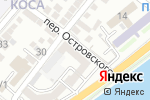 Схема проезда до компании Алеся в Астрахани