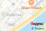Схема проезда до компании Chief Time в Астрахани