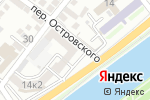 Схема проезда до компании ФЛИН в Астрахани