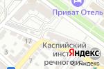 Схема проезда до компании Норма права в Астрахани