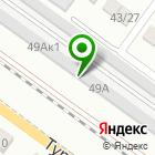 Местоположение компании Гаражный кооператив №5
