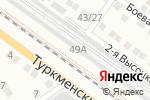 Схема проезда до компании Гаражный кооператив №5 в Астрахани
