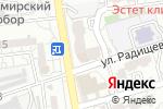 Схема проезда до компании Европейский в Астрахани