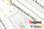 Схема проезда до компании Терра в Астрахани