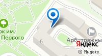 Компания Астраханьнефтепром на карте
