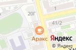 Схема проезда до компании ВОЛГОТРАНС в Астрахани