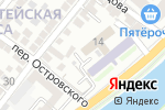 Схема проезда до компании Додо Пицца в Астрахани