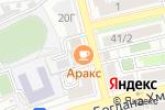 Схема проезда до компании Аракс в Астрахани