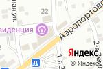 Схема проезда до компании Rезиденция в Астрахани