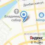 Kontrast Gusto на карте Астрахани