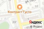 Схема проезда до компании Дилен в Астрахани