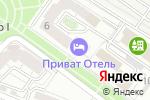 Схема проезда до компании Private Hotel в Астрахани