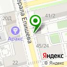 Местоположение компании МБИ-Астрахань