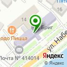 Местоположение компании Астраханский дайв-клуб