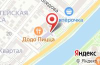 Схема проезда до компании Кобальт в Астрахани