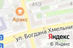 Схема проезда до компании Банкомат, Русский Южный банк, ПАО в Астрахани