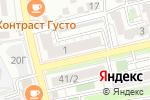 Схема проезда до компании Каланча-Сервис в Астрахани