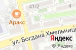 Схема проезда до компании Нотариус Кочарова А.Г. в Астрахани