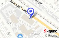 Схема проезда до компании ДИАНА МФ в Астрахане