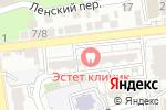 Схема проезда до компании Master IRi.S в Астрахани