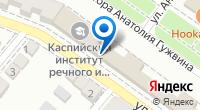 Компания Центр социальной поддержки населения Кировского района г. Астрахани на карте