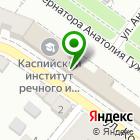 Местоположение компании Союзморниипроект