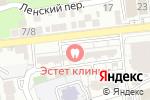 Схема проезда до компании Эстет клиник в Астрахани