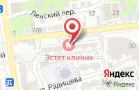 Схема проезда до компании KETROY в Астрахани